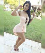 María Fernanda compartió su foto
