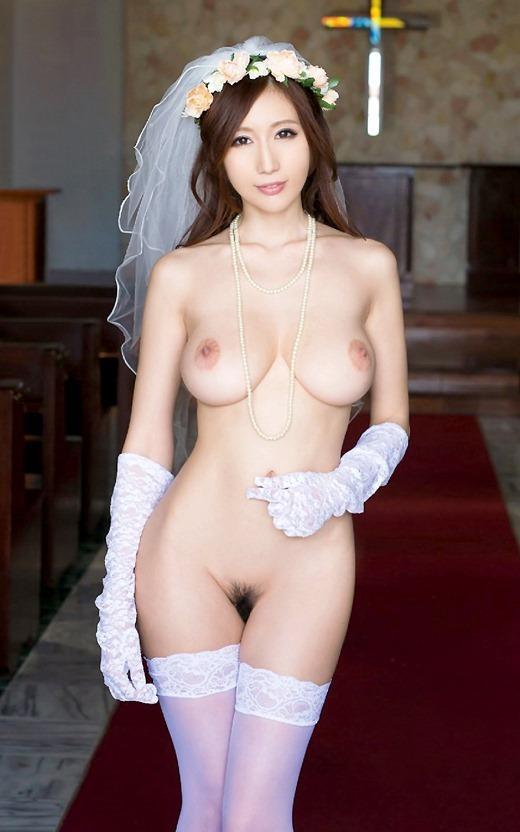 Vestida de novia peluda japonesa
