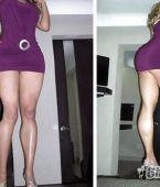 chicas latinas con faldas pequeñas