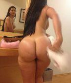 Latina amateur culona