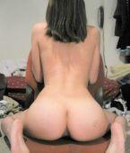 Amateurs desnudas mostrando el culo casero